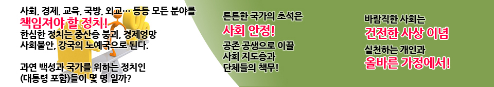 http://www.ggysy.co.kr/xe/files/attach/images/6084/7258e1e8abf8e79629e3914bc6eb38d8.jpg